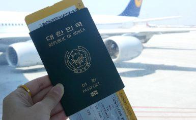 Hướng dẫn cách xin visa Hàn Quốc – P1