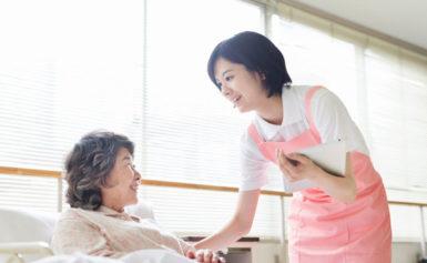 Tìm dịch vụ chăm sóc người bệnh tại bệnh viện DH Y dược